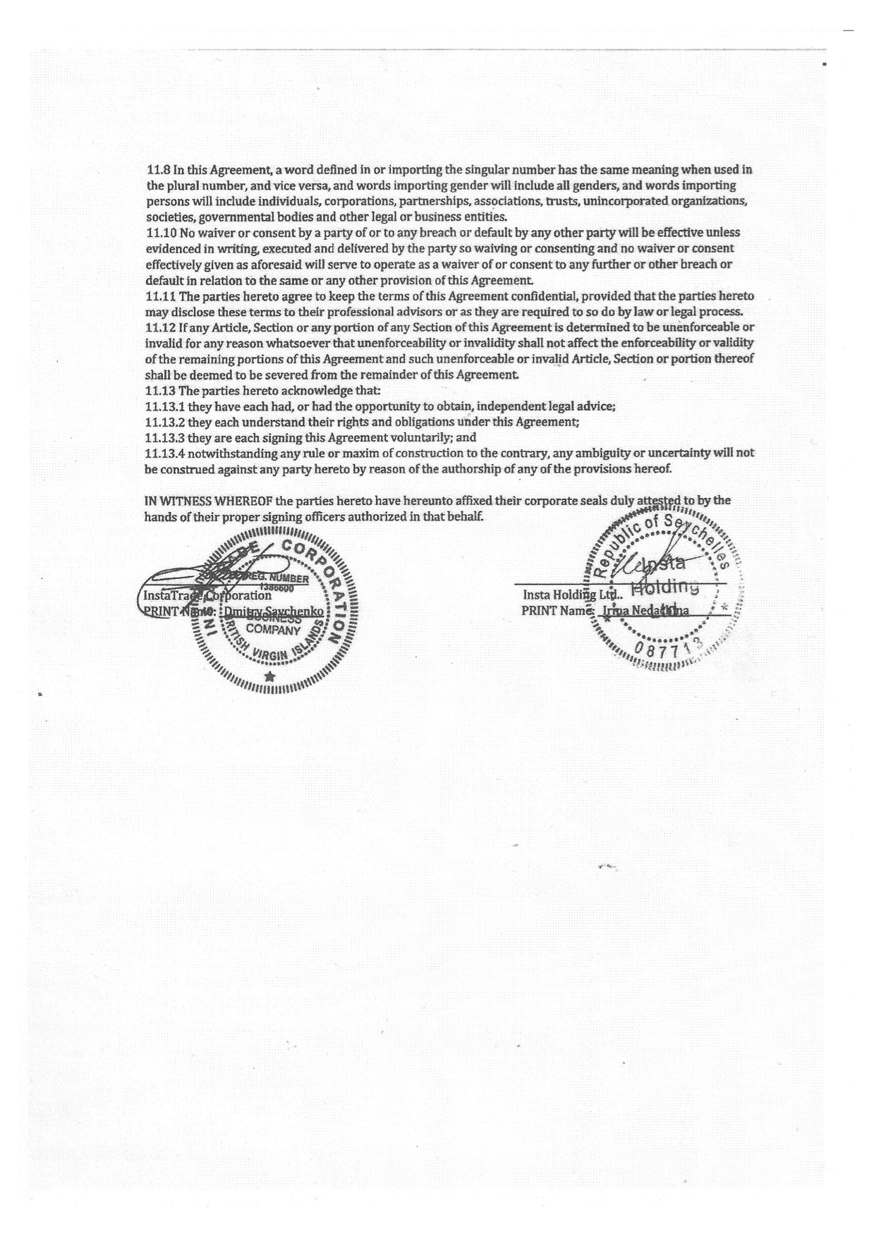 IT IH Contract page5.jpg
