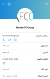 IMG_٢٠١٨٠٤٢٤_٢٠١٣٣٣.png