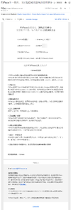ironfx fxpace email chinese.png