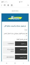 Screenshot_٢٠٢٠٠٧٠٥-٠٠٥٦٤٨_Gmail.jpg