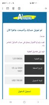 Screenshot_٢٠٢٠٠٧٠٣-٢١٠٦٤٥_Gmail.jpg