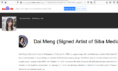 BaiduReverseImageSearchResult.PNG