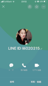 D4EA8C80-61EA-4233-A0A0-7D894ECEDBC4.png