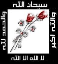 Ihab206