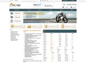 RBFXpro.com