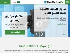 FirstBrokerFX.com