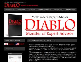 DiabloFx.net