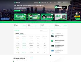 Bitkub.com