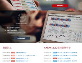 Trade.z.com ( Was GMO-Click.com.hk)