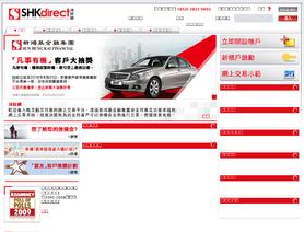 SHKDirect.com (Sun Hung Kai Financial)