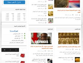 Forex-Arabia.com