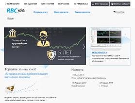 RBCForex.ru
