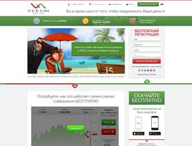 VerumOption.com