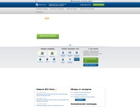 Forex-BCS.com