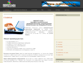 IndisTrade.ru