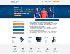 BGIFX.cn (Blackwell Global Investments)