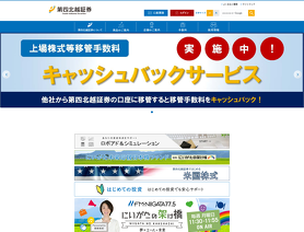 DH-Sec.co.jp