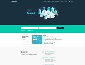 CoinRail.co.kr