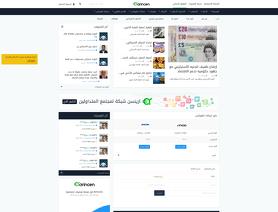 Arincen.com