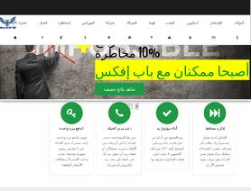 BabFx.com