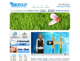 ISIG.ru (International Service Invest Group)