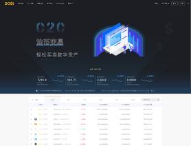 DoBiExchange.com