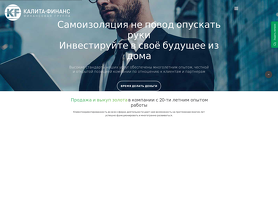 Kalita-Finance.ru