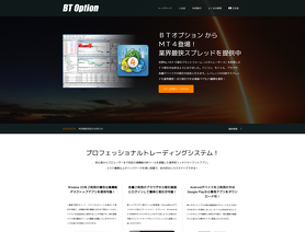 BT-Option.com