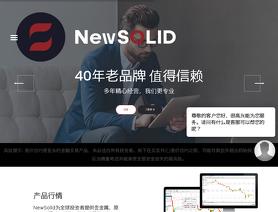 NewSolid.com