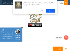 Forex3Araby.com