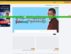 YallaForex.net (.ae)
