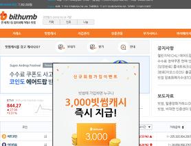Bithumb.com