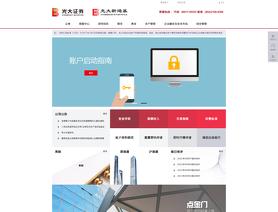 EBSCN.hk