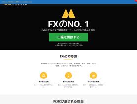 FXMC-Trading.com