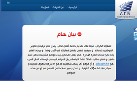 RIGfx.com (Right Investments Guaranteed, was Arab Financial Brokers)