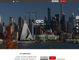 GSCFX.com
